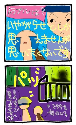 c0088343_1663421.jpg