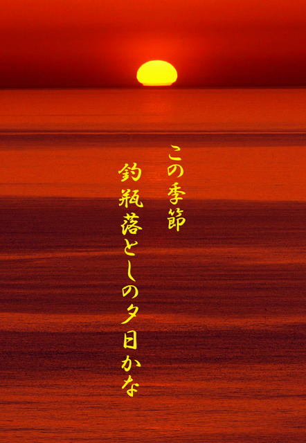 b0076646_20251585.jpg