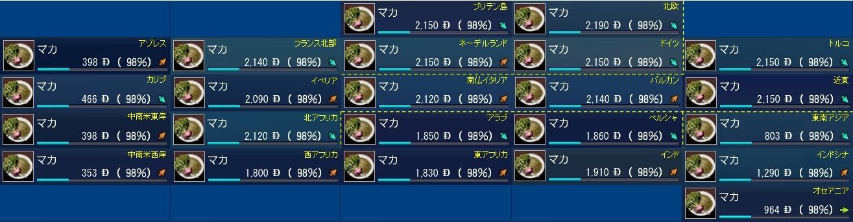d0124947_23464929.jpg