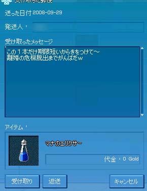 d0045249_4403386.jpg