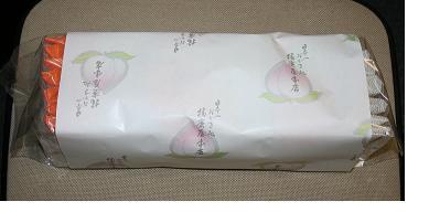 ロアーリフト、エラ骨骨切り術_d0092965_2356927.jpg