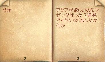 d0097169_554482.jpg