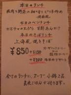 b0134570_0101085.jpg