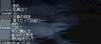 f0150674_8224116.jpg