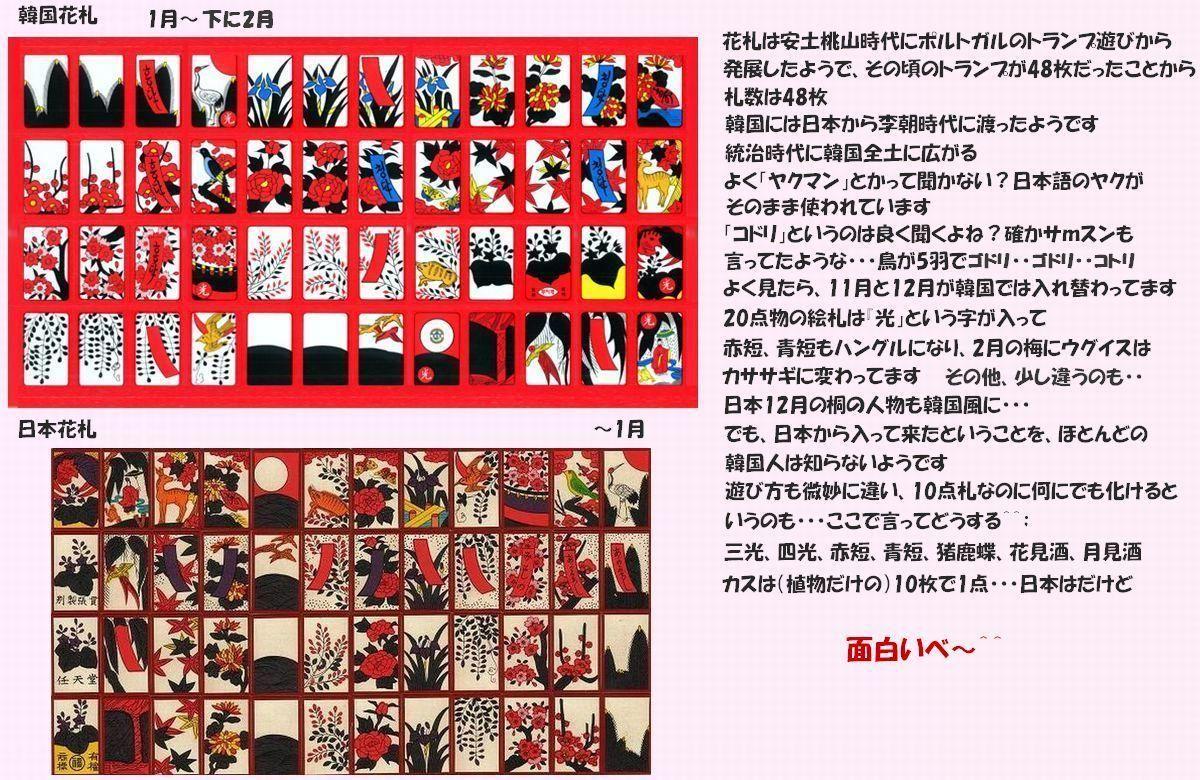 f0152079_0505555.jpg