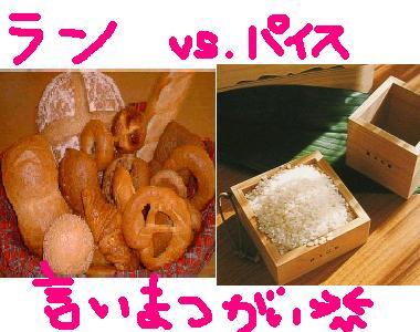 f0016981_3481745.jpg