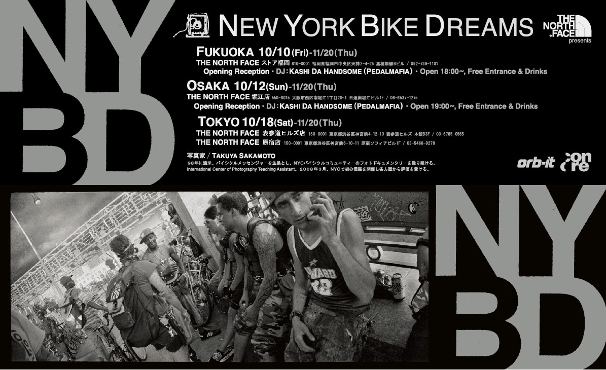 NYBD (NEW YORK BIKE DREAMS)_f0177882_20522093.jpg