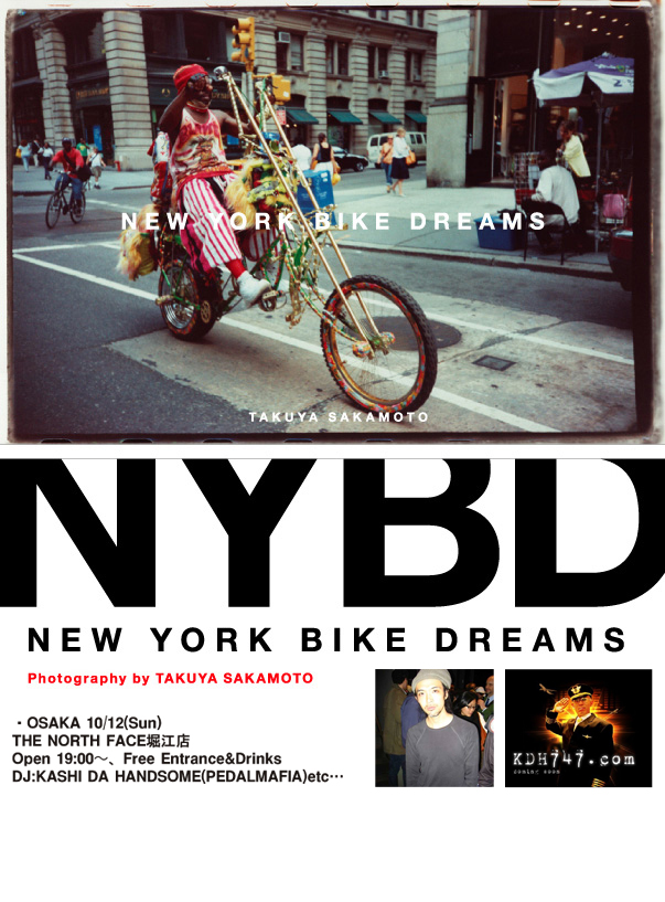 NYBD (NEW YORK BIKE DREAMS)_f0177882_2058562.jpg