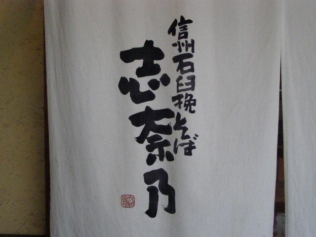f0161683_20123386.jpg