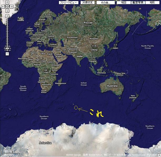 ハード島とマクドナルド諸島の画像 p1_26