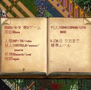 b0096491_758428.jpg