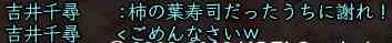 b0047293_2141080.jpg