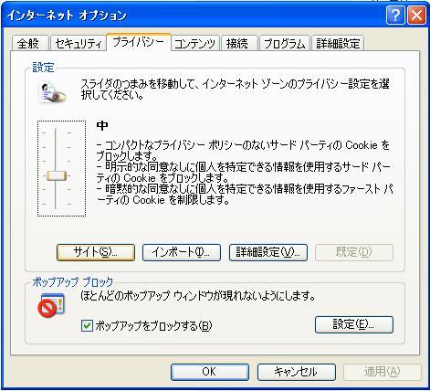 f0182595_11512366.jpg