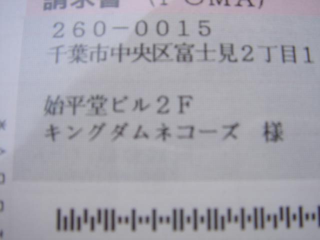 f0017096_1121843.jpg