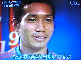 b0016397_200269.jpg
