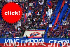 FC東京ゴール裏 YNWA