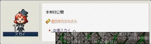 c0084904_14384965.jpg