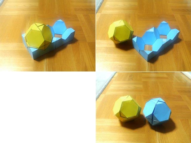 b0035506_18154177.jpg