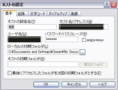 d0048312_2114817.jpg