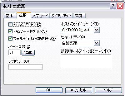 d0048312_212568.jpg