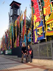 大相撲秋場所を見に国技館ヘ_e0120614_17939.jpg