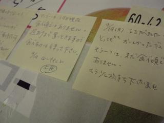 +++沖縄マンゴー+++_e0140921_12221195.jpg