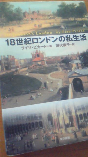 b0099223_2235394.jpg