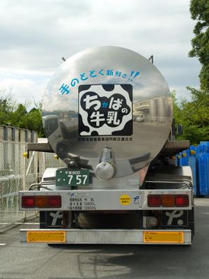 「おなりみるく工房」のアイスクリームと乳牛育成牧場_f0047524_10192911.jpg