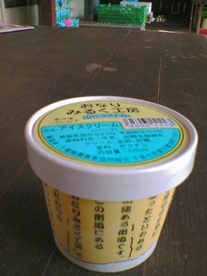 「おなりみるく工房」のアイスクリームと乳牛育成牧場_f0047524_1033490.jpg