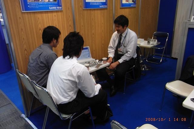 機械要素技術展1日目_d0085634_1958569.jpg