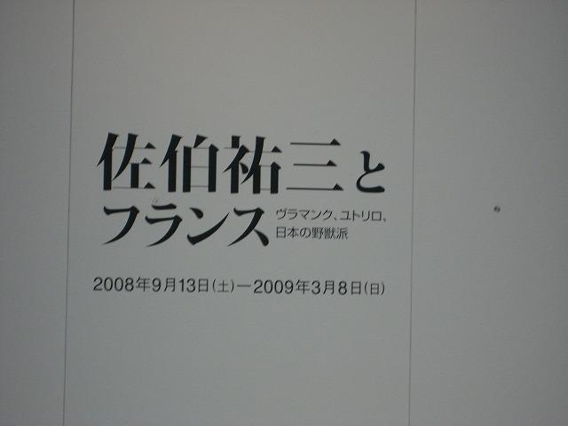 b0047738_11132280.jpg