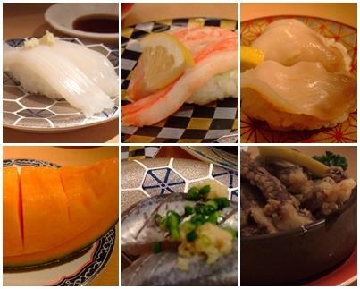 2日目の夕食2