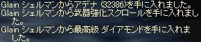 c0083242_1936664.jpg