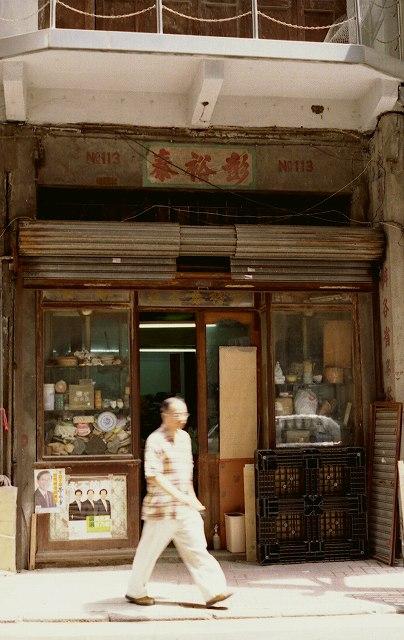 年季が入った店構え  香港12_b0112443_19462488.jpg