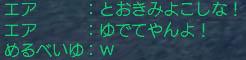 f0031243_18463243.jpg