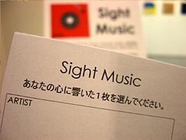 グループ展はじまりました☆_c0141944_23421616.jpg