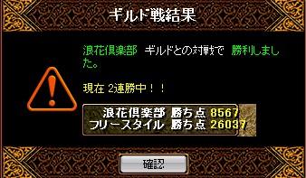 b0126064_21301823.jpg