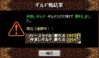 b0126064_2130274.jpg