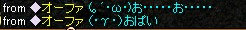b0126064_21405231.jpg