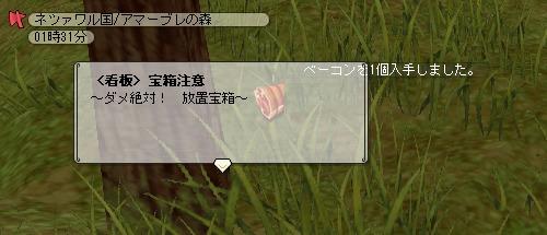b0043865_0274342.jpg