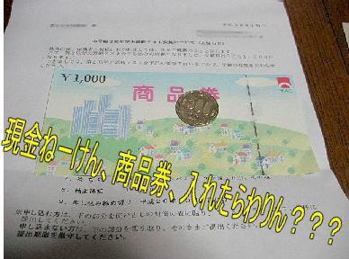 f0082367_21581233.jpg