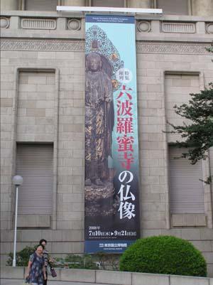 b0143978_14503619.jpg
