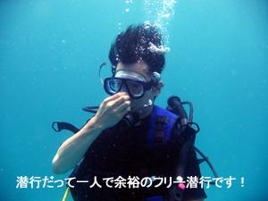 f0144385_2531984.jpg