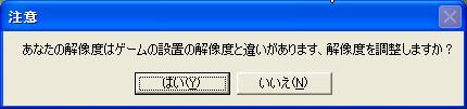 b0046686_17453519.jpg