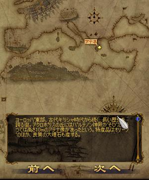 b0046686_1833881.jpg