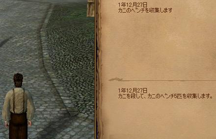 b0046686_19251199.jpg