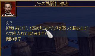 b0046686_19345667.jpg