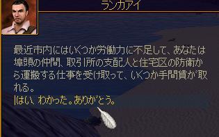 b0046686_1984931.jpg
