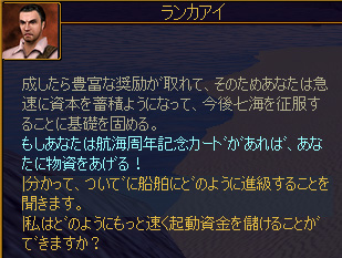 b0046686_198998.jpg