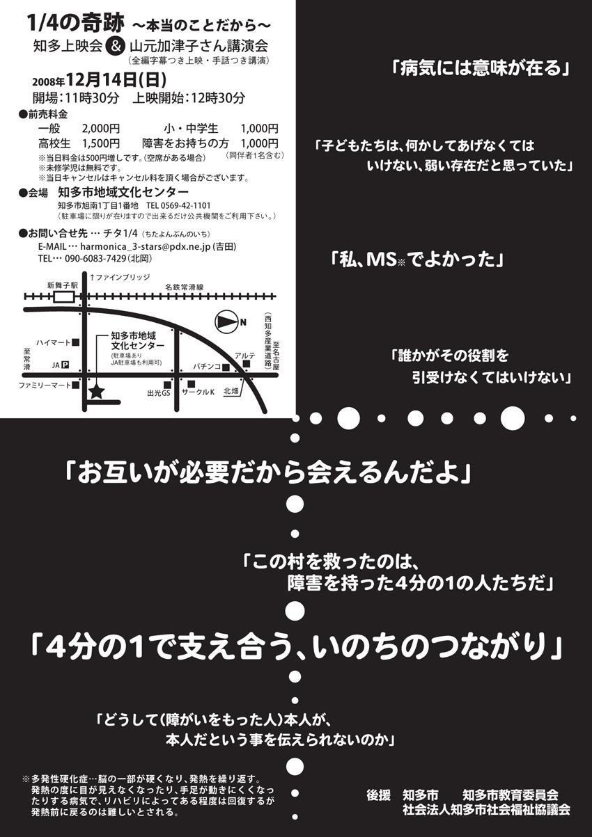 b0159706_2339399.jpg